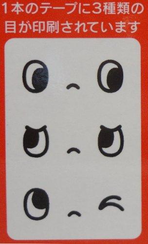 アズマ 『オシャレなメガネ型』 粘着ローラーミハルH AZ363BK