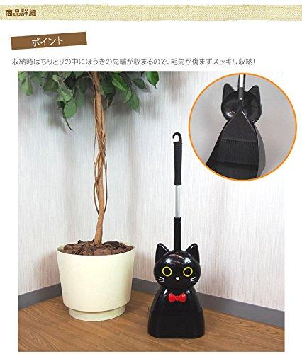 黒猫のほうき&ちりとりセット