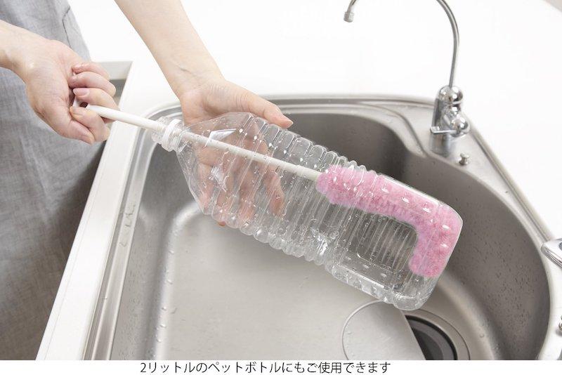 サンコー ペットボトル洗いブラシ びっくりフレッシュ ピカピカ細口ボトル洗い ピンク BO-48