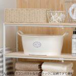 デザイン良し、価格良しの水抜き栓付き洗い桶(タライ)